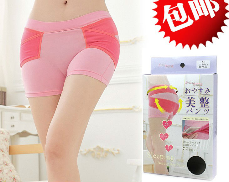 052 Free Shipping!Wholesale Feeling Touch Ladies' Slimming Underwewar,Hip Up Shorts,Cotton Underwear,EMS DHL FEDEX Shippment!