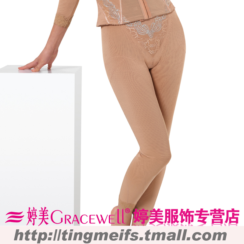 12.12 slimming pants autumn fat burning body shaping pants tc0909 thermal beauty care autumn and winter