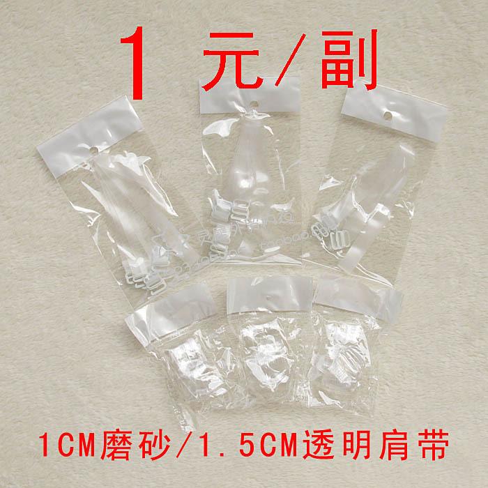 1cm scrub 1.5cm transparent shoulder strap 1