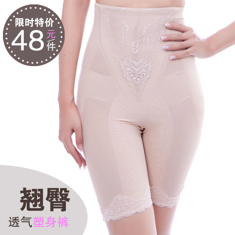 2 adjustable drawing butt-lifting abdomen body shaping pants breathable postpartum beauty care panties excellent bottom