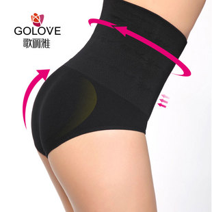 2 high waist abdomen pants drawing butt-lifting basic briefs postpartum abdomen drawing butt-lifting panties