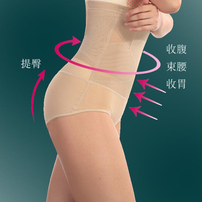 2 high waist strengthen ultra-thin abdomen drawing butt-lifting body shaping panties female seamless slimming pants abdomen