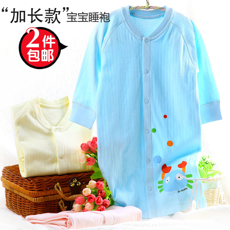 2 lengthen version of autumn and winter 100% cotton soft cotton baby underwear baby sleepwear child robe