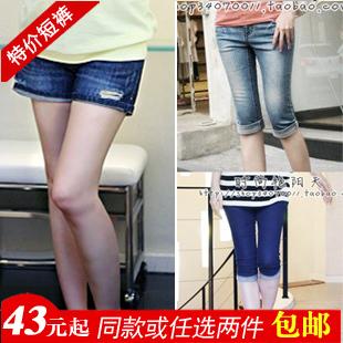 2 maternity pants denim shorts belly pants maternity clothing 303 maternity shorts summer