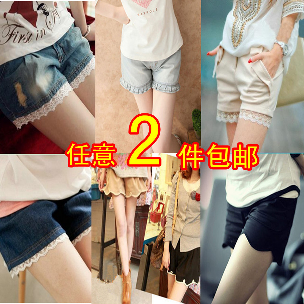 2 summer maternity clothing distrressed maternity pants lace decoration maternity denim shorts knee-length pants