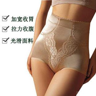 2 ultra-thin super-elevation waist abdomen drawing pants butt-lifting body shaping pants slimming corset pants female