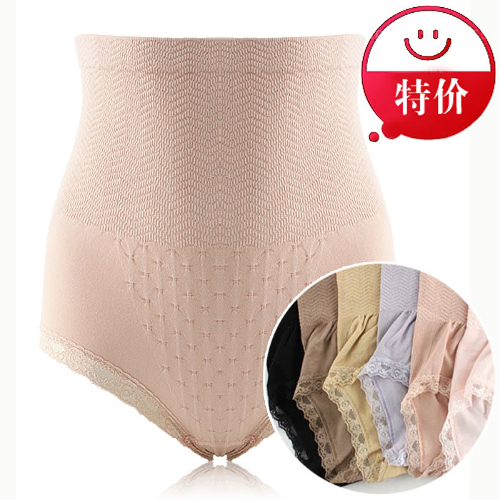2012 abdomen drawing panties high waist slim waist pants body shaping slimming pants female