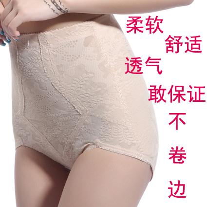 2012 bamboo fat burning slimming high waist roll-up hem body shaping pants abdomen drawing butt-lifting beauty care underwear