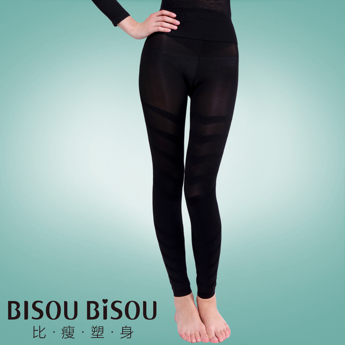 2012 Bisou bisou cycle knitted body shaping abdomen drawing butt-lifting body shaping pants ankle length trousers free shipping