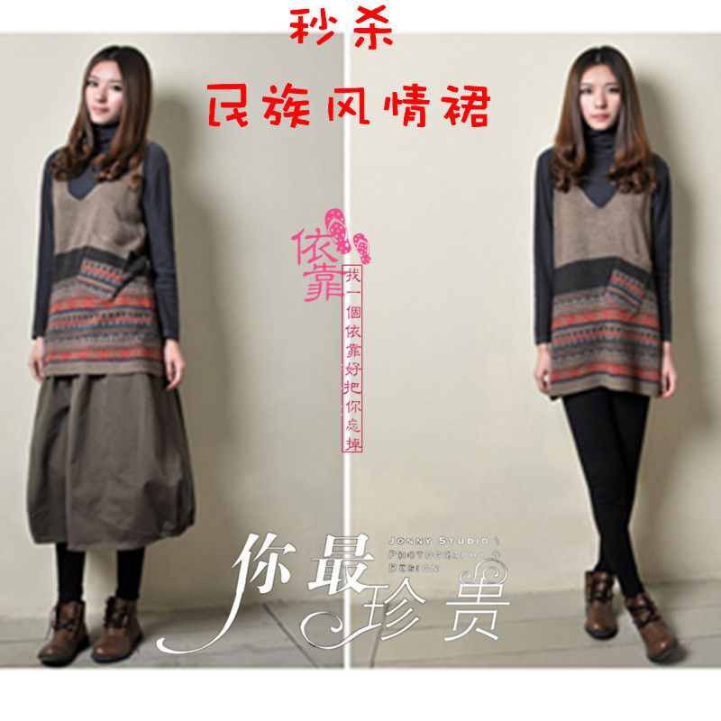 2012 fashion spring and autumn women's sweater dress medium-long woven vest sweater vest autumn and winter tank dress