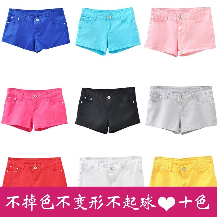 2012 multicolour shorts casual candy color shorts casual shorts
