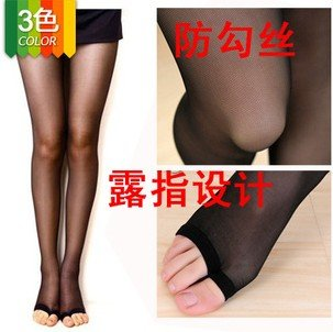 2012 New Arrival Autumn Women Tight Nylon Leggings Thin Stocking Free Shipping LKW8802