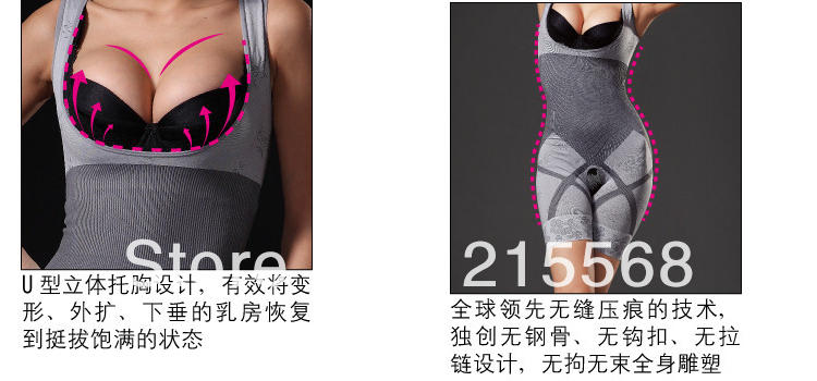 2012 new  Magic shapers underwear gen bamboo charcoal slimming suits Pants Bra Bodysuit  Shaping clothing Free shipping 50pcs