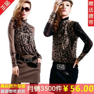 2012 spring and autumn dress bud silk hanging neck bag hip leopard grain big code cultivate one's morality long sleeve