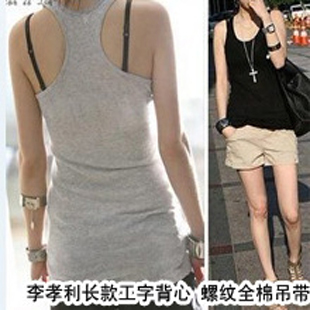 2012 summer vest high quality 100% belt cotton lace decoration tank female vest fresh