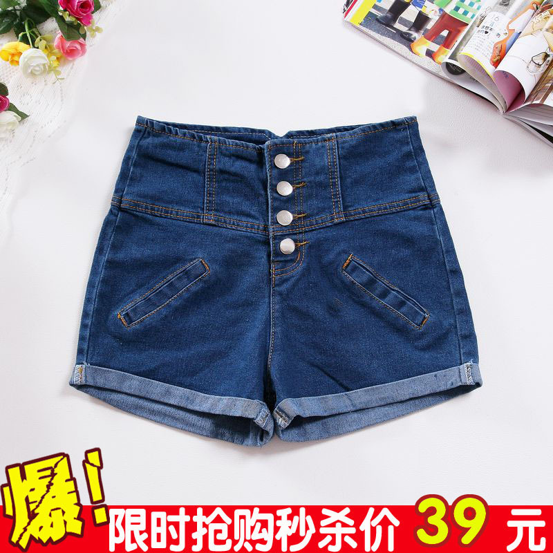 2012 summer women's single breasted high waist roll-up hem boot cut jeans legging shorts denim shorts