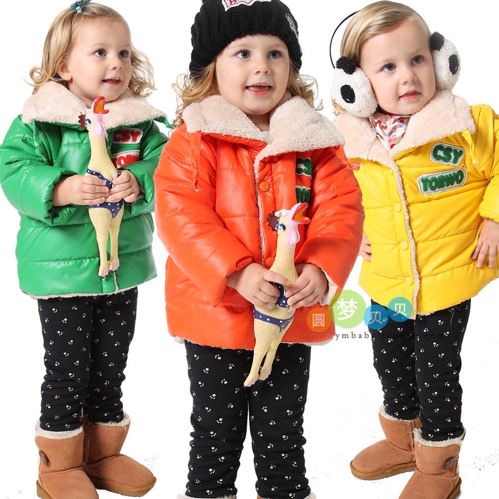 Купить Дешевую Одежду Для Детей С Доставкой