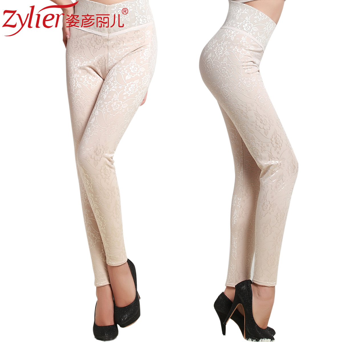 2012 winter new arrival high waist abdomen drawing butt-lifting magnetic therapy body shaping thermal legging bk113