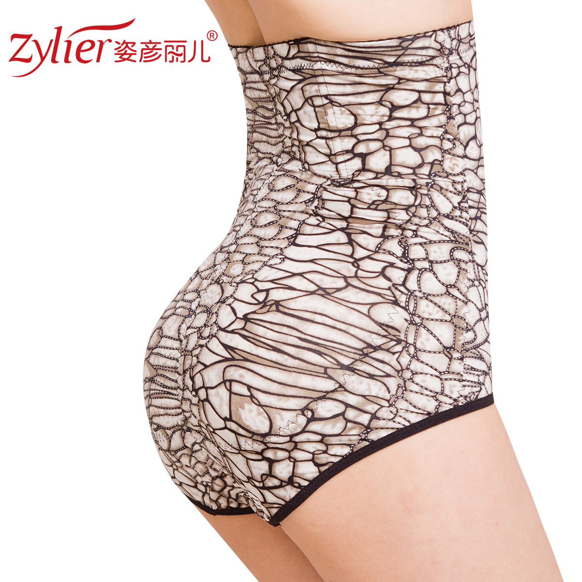 2012 winter new arrival puerperal high waist butt-lifting tight-fitting body shaping panties drawing abdomen pants sk84