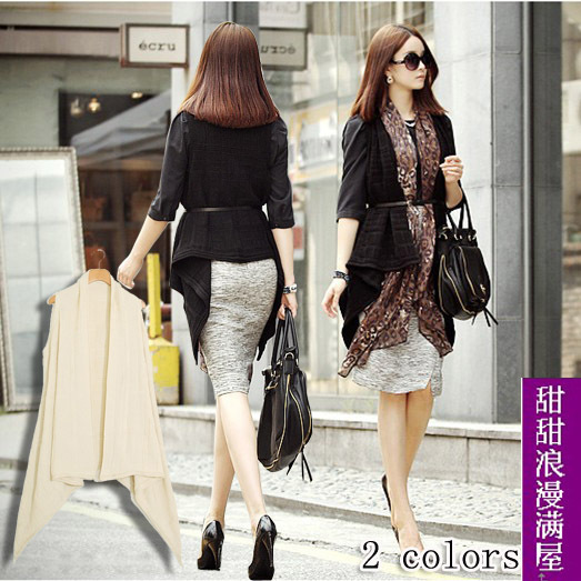 2013 autumn and winter women 26153 trend casual all-match long design cardigan sleeveless sweater outerwear