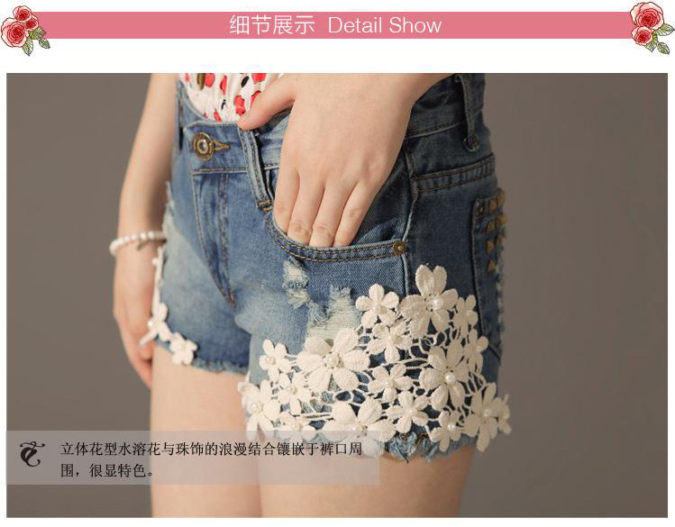 2013 Fashion Denim Shorts Pearl Lace Flowers Rivet Hollow Out 2121806