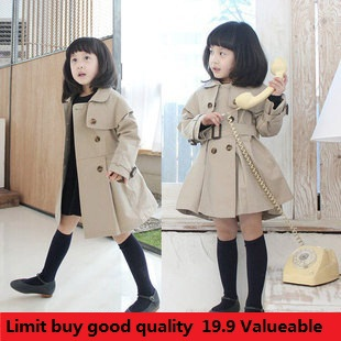 2013 girls children's clothing Japanese and Korean Style popular windbreaker  Spring and Autumn  super cute free shipping