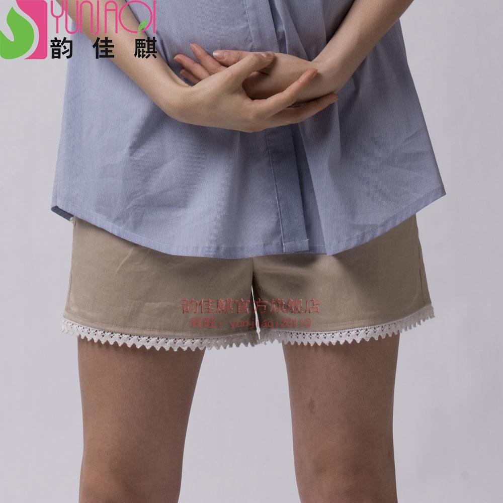 2013 maternity clothing summer maternity belly pants maternity shorts 32212006