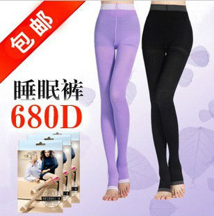 2013 New Arrival  680D  Brodlote  blck and purple slimming pants   20pc/lot  Freeshipping