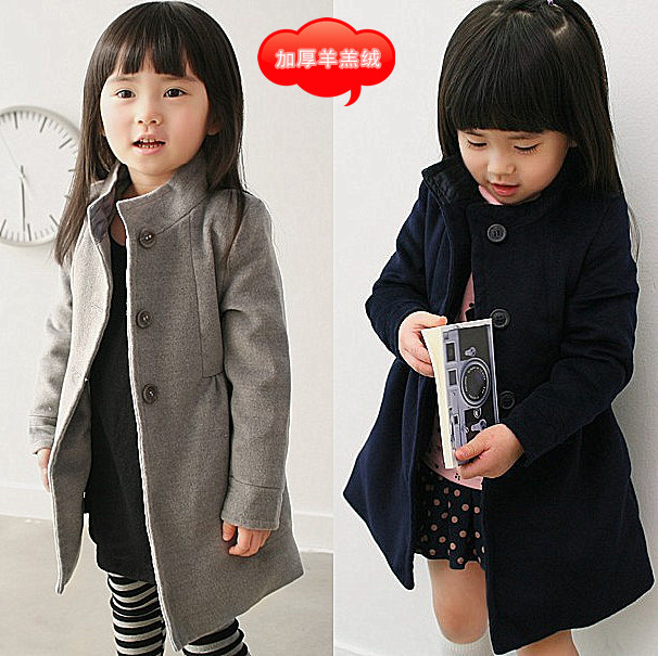 2013 new children's clothing  winter girl stand collar intellectuality thickening berber fleece woolen overcoat cotton-padded