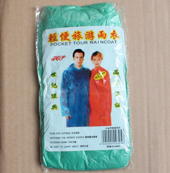 2013 NEW ! Emergency Disposable Tour Pocket Raincoat & Free size and Color Random