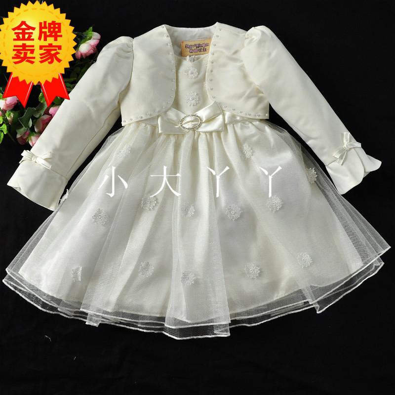 Купить Платье На Годик Девочке Нарядное С Длинным Рукавом