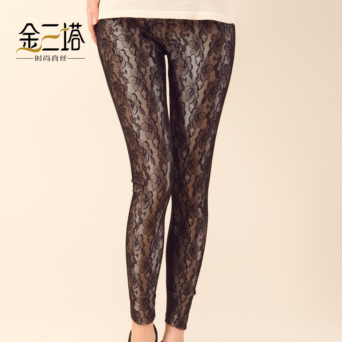 2013 spring female thin silk patchwork sexy basic trousers