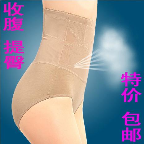 2013 ultra-thin breathable high waist abdomen pants drawing butt-lifting panties thin waist body shaping pants postpartum corset