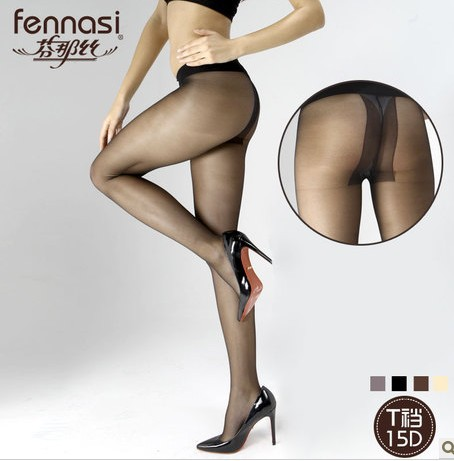 2013Fashion women's tights T ultra-thin sexy Core-spun Yarn plus crotch rompers stockings pantyhose  4colors free shipping