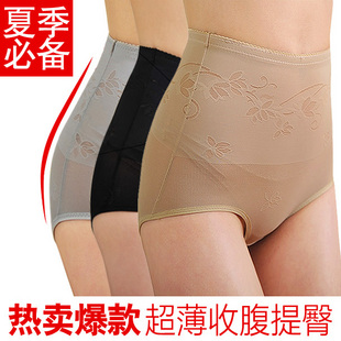 3 5 1 autumn and winter ultra-thin breathable in high waist postpartum abdomen drawing butt-lifting female panties body shaping