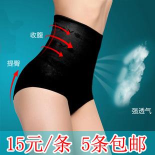 5 seamless ultra-thin high waist strengthen abdomen drawing panties female body shaping pants butt-lifting pants abdomen drawing