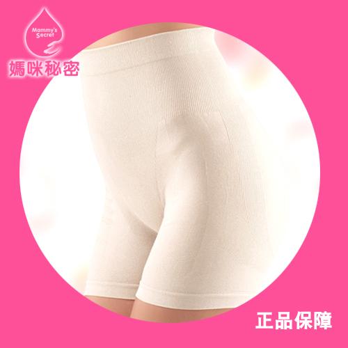 521003 puerperal seamless abdomen drawing pants body shaping panties puerperal supplies