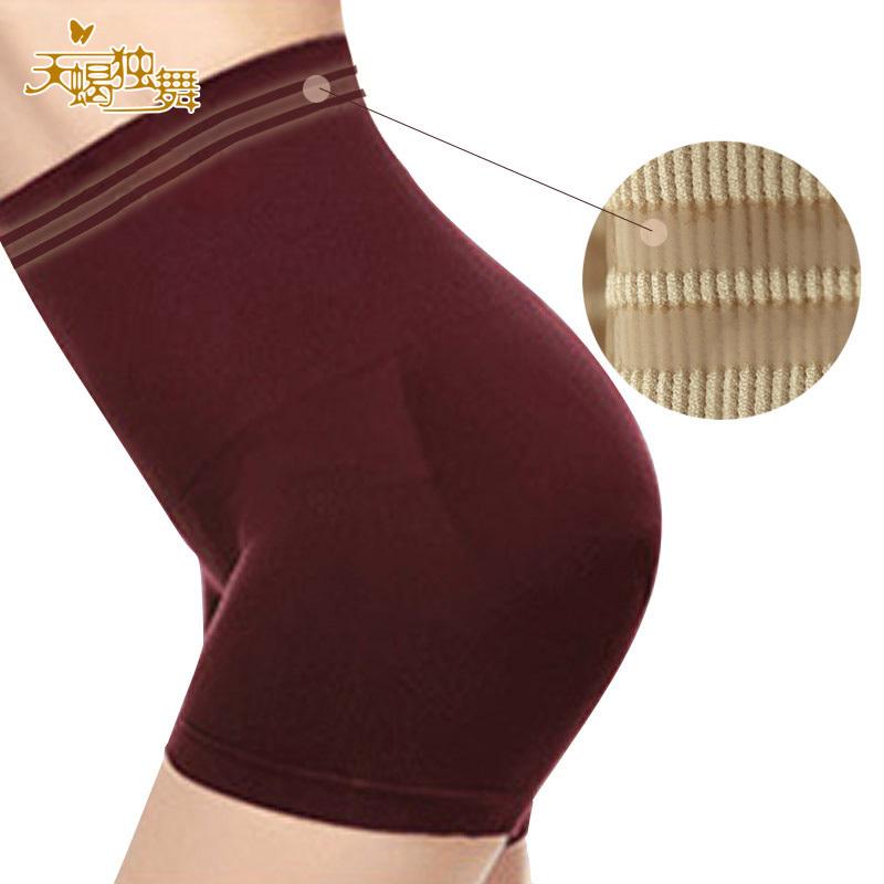 5pcs/Lot 12.12 slim body shaping pants