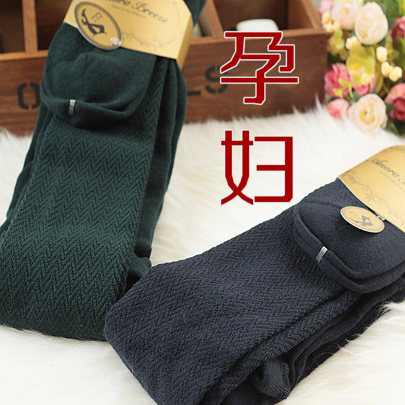 7 maternity socks pantyhose spring and autumn adjustable maternity socks maternity socks stockings