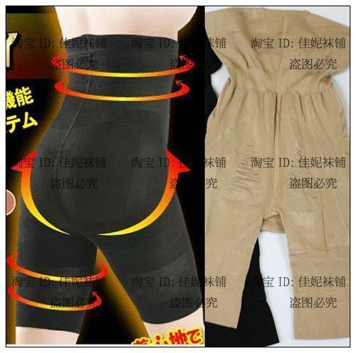 Abdomen drawing butt-lifting high waist body shaping pants safety pants tights