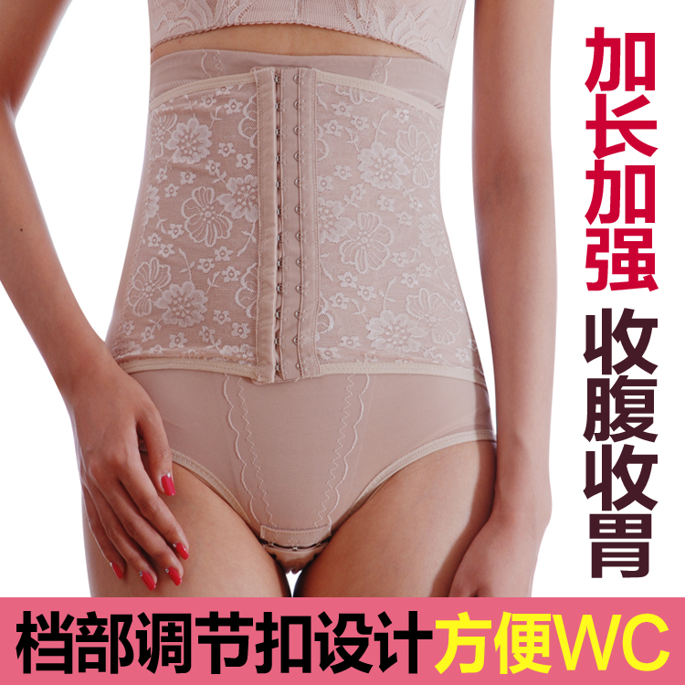 abdomen drawing pants four seasons ultra-thin super-elevation waist abdomen drawing butt-lifting panties body shaping panties