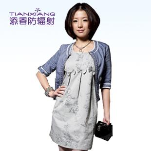 Apron maternity radiation-resistant maternity clothing maternity clothing radiation-resistant clothes 60324