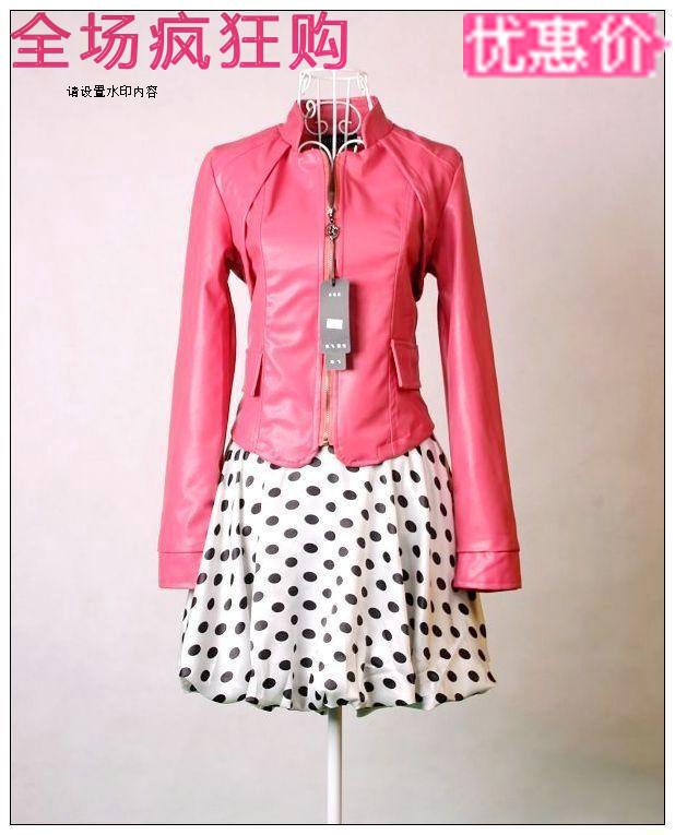 Кожаная Женская Одежда Интернет Магазин