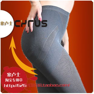 Autumn and winter thermal abdomen drawing butt-lifting legging all-match body shaping pants