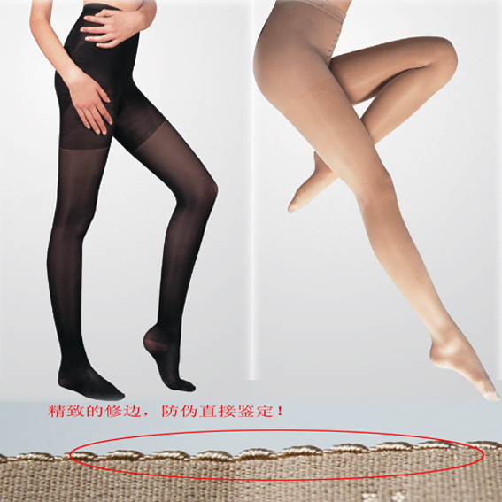 B 2011 autumn and winter leller stovepipe pantyhose 5303
