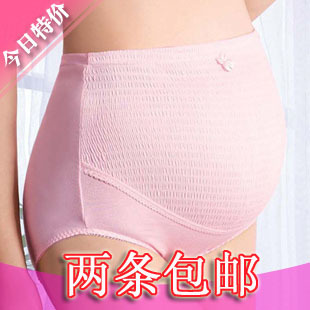 Bark belly pants maternity panties 100% cotton adjustable high waist solid color triangle underwear for mom
