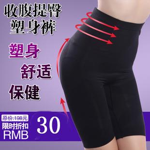 Beauty care body shaping pants female boxer panties underwear abdomen drawing butt-lifting seamless corset pants slimming pants