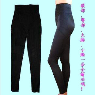 Beauty care body shaping pants trousers high waist corset pants slimming stovepipe pants drawing abdomen pants comfortable