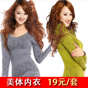 Beauty Care Underwear Long Johns Women's Modal Body Shaping Beauty Care Thin Thermal Underwear Set Bag