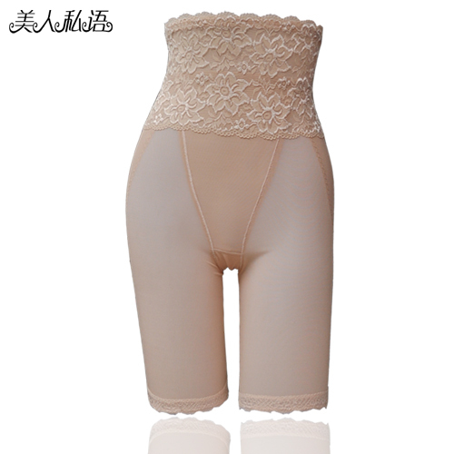 Beauty plus size high waist abdomen pants lace drawing plastic high waist thin leg pants